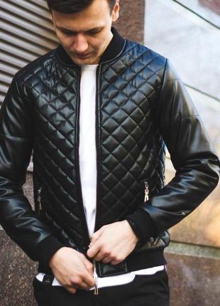 Курточка мужская, стеганная куртка, бомбер кожаный на молнии, демисезонный!