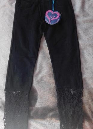 Стрейчевые штанишки