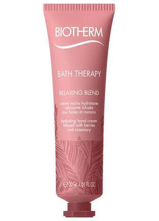 Biotherm bath therapy hand cream увлажняющий крем для рук с экстрактом ягод и розмарина