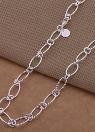 Стильнейшая цепочка серебро+юв.сплав.