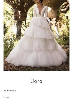 Свадебное платье milla nova10 фото