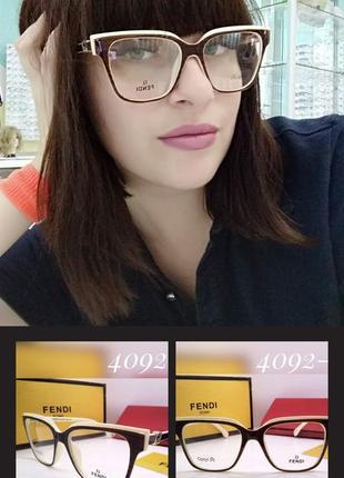 Женские очки fendi для имиджа, компьютерные, оправа под замену линз, коричнево-белые.