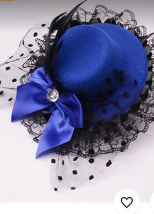 Шляпка женская, синяя