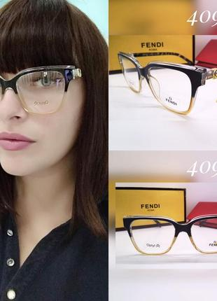 Очки для имиджа, компьютерные, стильная оправа под вставку линз, черно-бежевые!