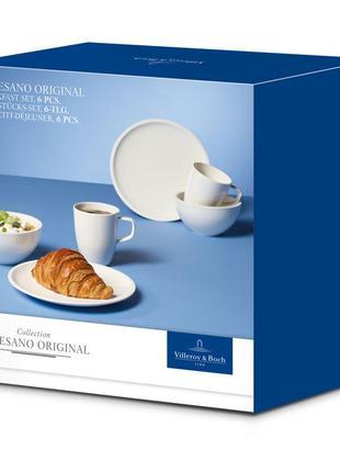Набор для завтрака artesano original от villeroy&boch