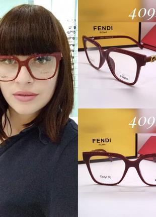 Очки для имиджа, компьютерные, стильная оправа под вставку линз, бордовые!