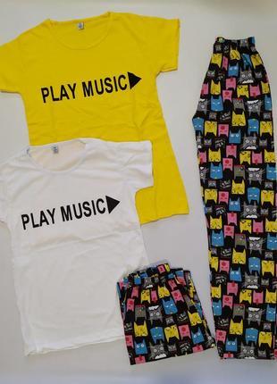 Пижама турецкая, футболка и штаны