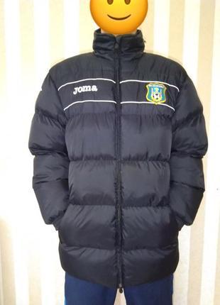 Куртка!