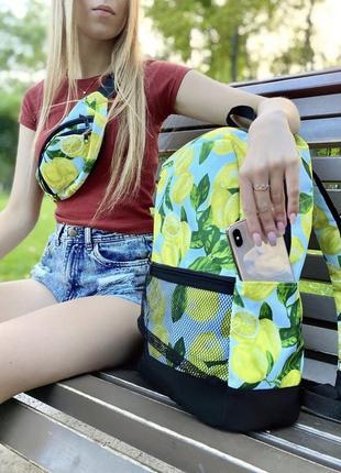 Комплект рюкзак с лимонами + бананка с лимонами унисекс