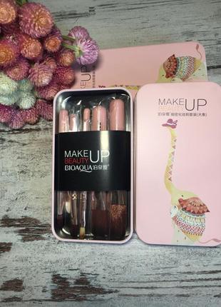 Набор мини-кисточек для макияжа bioaqua
