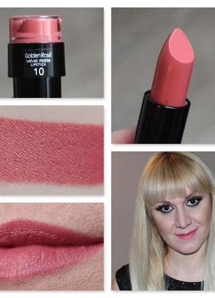 Помада для губ velvet matte lipstick тон 10 матовая golden rose