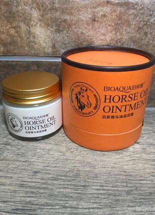 Питательный крем для лица bioaqua horse  oil cream