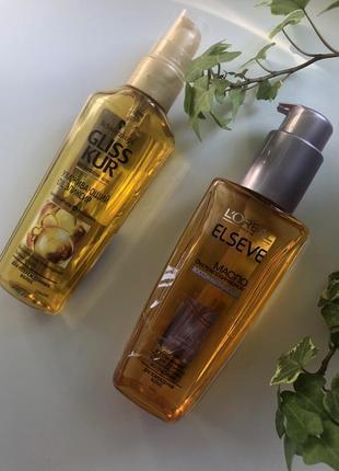 Экстраординарное масло для волос