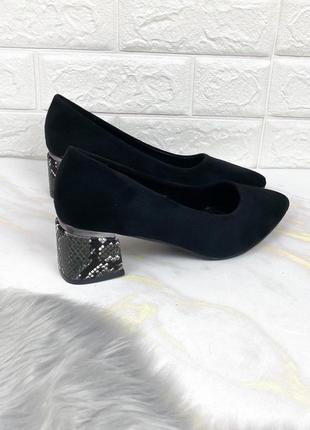 Туфли на маленьком удобном каблучке