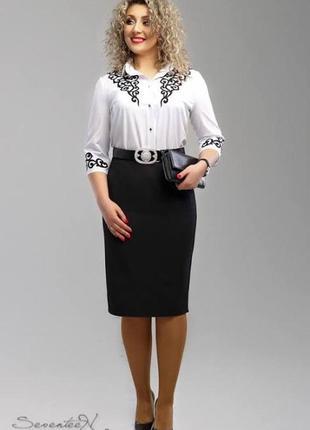 Черная базовая юбка немецкого  бренда barisal