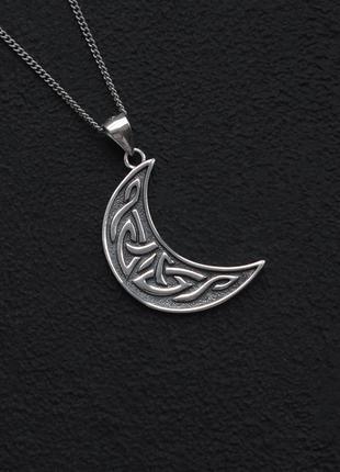 Серебряная подвеска месяц c кельтским узором