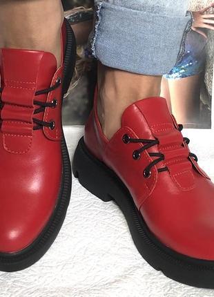 Moncler туфли! женские кожаные полуботинки на толстой подошве на шнурках красного цвета