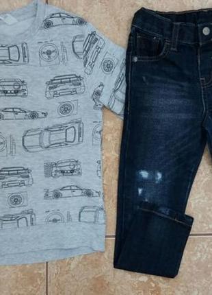 Стильный комплект: красивый модный свитшот теплая кофта кофточка и джинсы узкачи