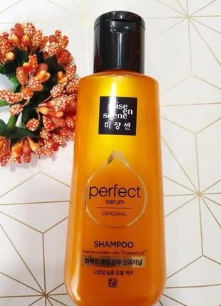 Восстанавливающий шампунь для волос «7 масел» mise en scene perfect serum original shampoo