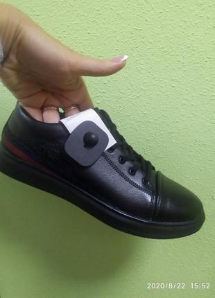 Мужские туфли осень 2020