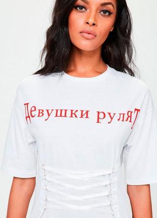 Разпродажа белое платье оверсайз хлопковое missguided с надписью