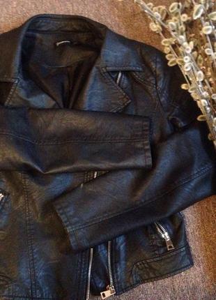 Косуха куртка курточка кожанка