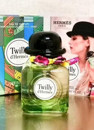 🔺стиль twilly  (in green) edp 85 мл, парфюм, духи