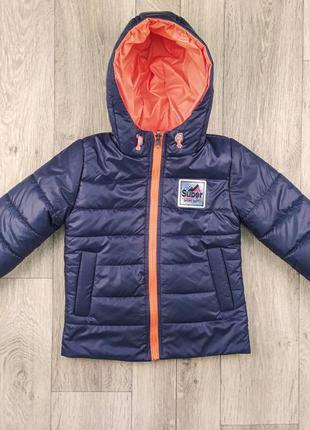 Куртка двусторонняя на 6-12 лет