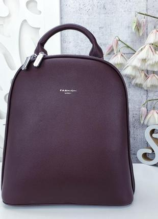Бордовый рюкзак 28×26×12
