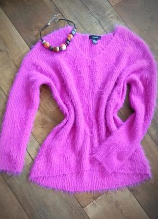 Свитер джемпер пуловер оверсайз atmosphere atmosphere