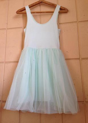 Платье С Пачкой Купить