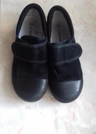 Туфлі  кеди