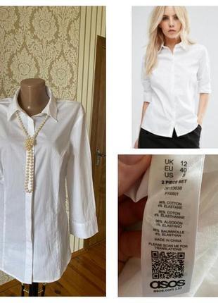 Хлопковая  белая рубашка классика 👌