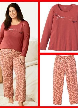 Натуральная пижама/домашний комплект экстра мега-батал 💣