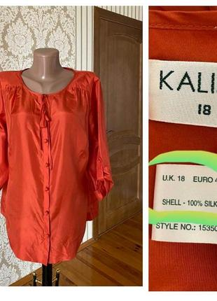 100%. silk фирменная шелковая рубашка блузка 😍
