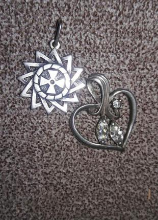 Кулоны -серебро