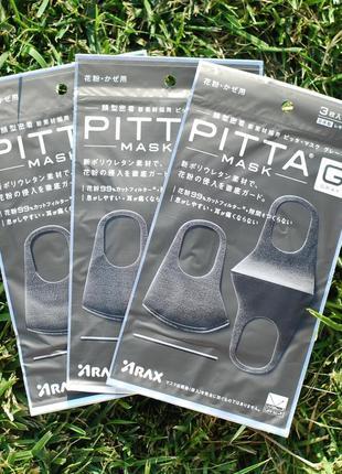 Многоразовые защитные не медицинские маски pitta/питта. оригинал. япония ❤️