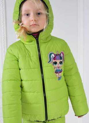 Салатовая куртка лол