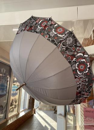 Классный большой зонт