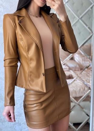 Шикарный костюм юбка и пиджак из эко кожи