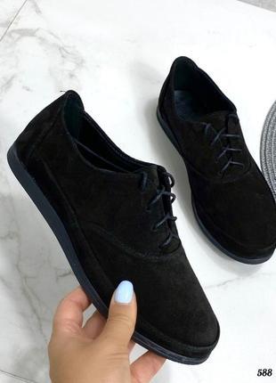Замшевые стильные туфли оксфорды шнуровка, 39-40