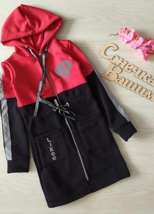 Кардиган кофта пальто