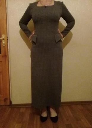 Платье-макси. трикотаж