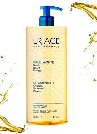 Урьяж масло очищающее uriage huile lavante для чувствительной кожи.