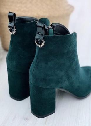 Деми ботинки ботильоны темно- зелёные