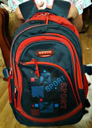Качественный спортивный рюкзак  edison sport