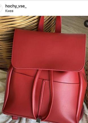 Рюкзак, вместительный рюкзак