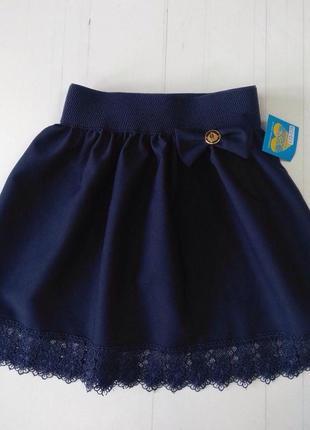 Школьная юбка татьянка