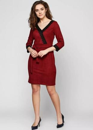 Новое платье из замши