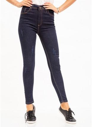 Шикарные джинсы акционная цена!!!!